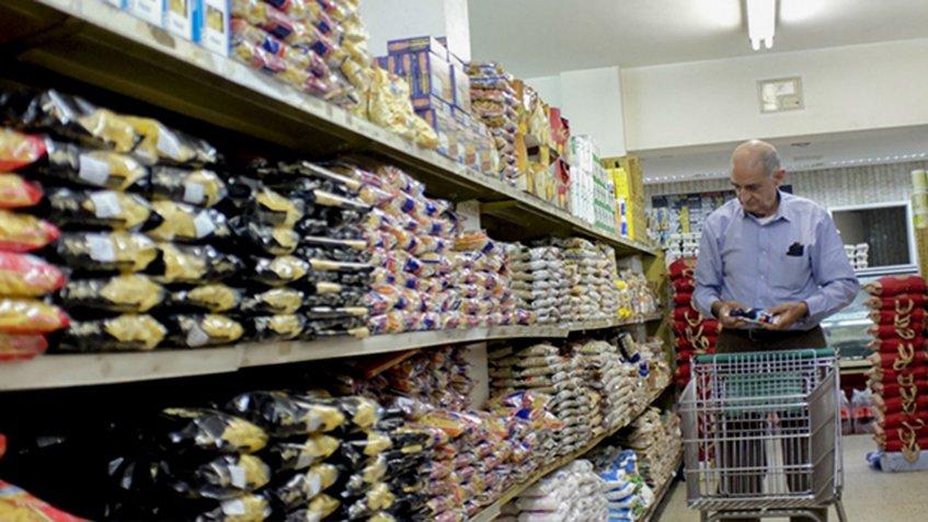 Informe gubernamental de Estados Unidos dice que sanciones dañan economía de Venezuela