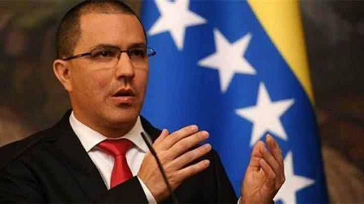 """Venezuela rechaza que Chile acoja en su embajada en Caracas a un """"buscado por la justicia"""""""
